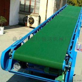加长型水平带式输送机 粮食装车传送机qc