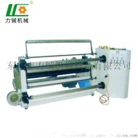 多功能贴合分切机 定制全自动无纺布分条机 不干胶分条机