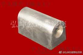 储罐内铝合金牺牲阳极供应船用焊接式铝阳极