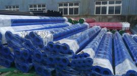 消防  涂塑复合钢管厂家