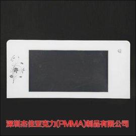丝印生产工艺亚克力镜片 面板 薄膜面贴 加硬透明视窗镜片