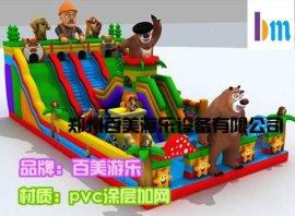 四川达州新款熊出没儿童充气蹦蹦床,pvc软质大滑梯