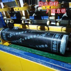 厂家直销SBS改性沥青防水卷材防水材料3mm聚酯胎