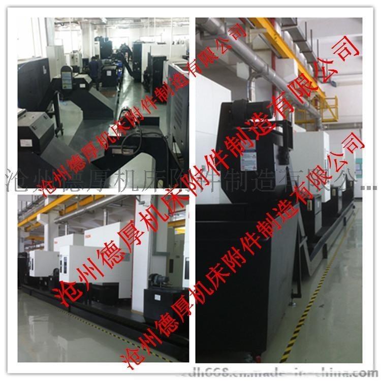 造纸厂 打包场 各种自动化设计专用废料输送机械 废料排屑系统