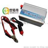 智能12V/24V转220V车载逆变器汽车家用电源转换器300W500W
