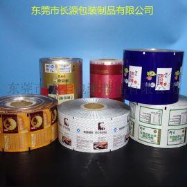 定做食品 药品 复合自动包装卷膜 纯铝 镀铝 **专业品质