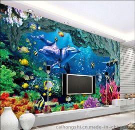 佛山藝術陶瓷壁畫廠家個性定製彩虹石品牌客廳電視背景牆瓷磚 3D背景牆海底世界 瓷磚背景牆