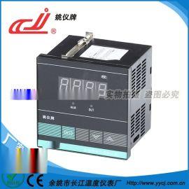姚儀牌XMTA-308系列經濟型智慧PID控制溫度控制儀表可帶報警