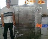 东莞华青HQMW系列大型工业化微波加热反应釜