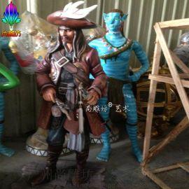厂家定制加勒比海盗杰克船长仿真人物大型玻璃钢雕塑