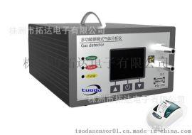 手提式臭氧分析仪、手提式臭氧检测仪TD800-O3