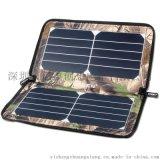10W5V太阳能充电器户外便携防水折叠充电宝适用于苹果三星