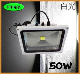 新型炫酷20W 30W 50W投光频闪灯 LED舞台灯 KTV酒吧闪光灯