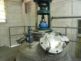 供应环氧CH-866固化剂