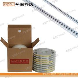专业供应高阻值电阻 家电贴片电阻