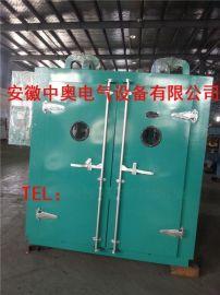 红外线烘箱,工业干燥箱厂家直销,干燥炉,烘箱价格,厂家电话