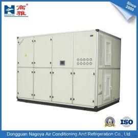 高雅 中央空调HJS62洁净型水冷带热回收恒温恒湿机 20HP 热回收恒温恒湿机 制冷换热空调设备