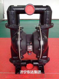 BQG-15氣動隔膜泵最新報價