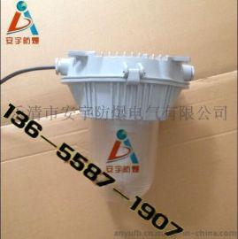 吸顶式防眩泛光灯NFC9180-J70W/100W/150W 金卤灯