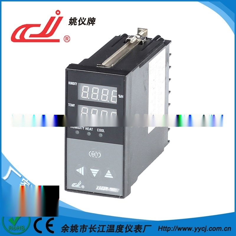 姚儀牌XMTE-9007-8系列溫溼度控制器 智慧PID溫控器