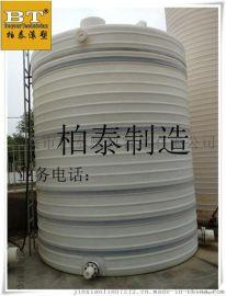 江蘇水箱廠家 8噸pe塑料水箱 環保型水箱 耐酸鹼儲罐