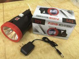 YILIDA 依利达 大功率探照灯YD-9000BL 3W 锂电池
