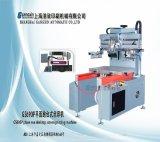 平面跑台式丝印机 GS690P 丝印机厂家