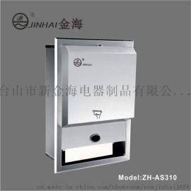 304不锈钢感应自动切纸机
