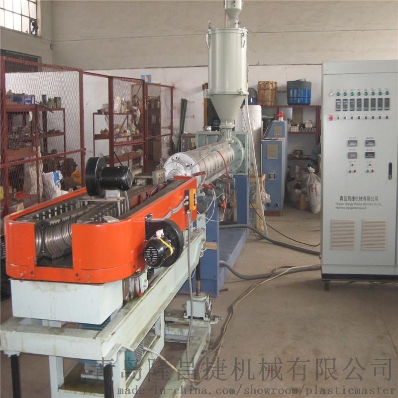 青岛隆昌捷PVC/PE单双壁波纹管生产线