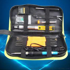 格润电烙铁焊接维修工具套装