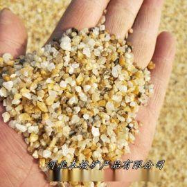 供应酸洗石英砂,**纯净水过滤石英砂,除锈石英砂