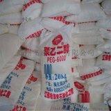 聚乙二醇 PEG 纺织柔软剂 纺织润滑剂