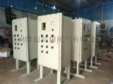 防爆動力櫃配電櫃生產廠家