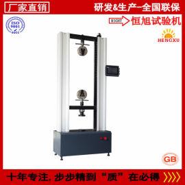 恒旭/专业生产数显2吨橡胶拉力试验机