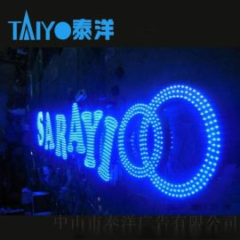 泰洋不锈钢logo字 背景墙制作树脂门头发光字