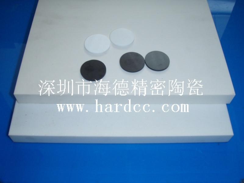 生产加工彩色氧化锆陶瓷片 陶瓷板