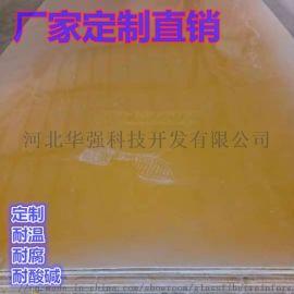 玻璃钢板 玻璃钢平板 板材