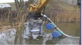 液压式挖机潜水泥沙泵_专配挖机清淤泵