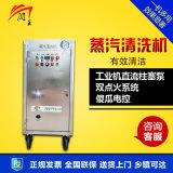 蒸汽洗車機哪個牌子好 蒸汽洗車機的利與弊