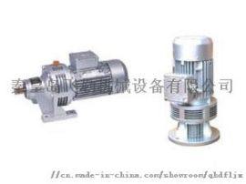 供应秦皇岛减速机机械设备_WB系列微型摆线减速机