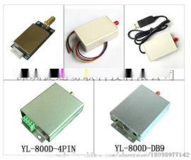 Sx1278 无线收发电台模块 YL-800系列
