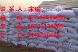 半水石膏粉湖北武汉生产厂家