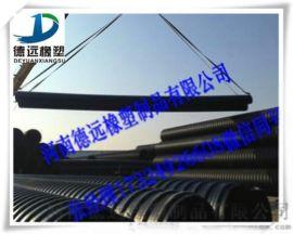HDPE钢带管-邳州钢带增强聚乙烯螺旋波纹管