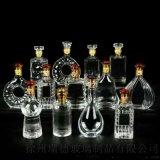 白酒玻璃瓶透明玻璃酒瓶定制喷色烫金