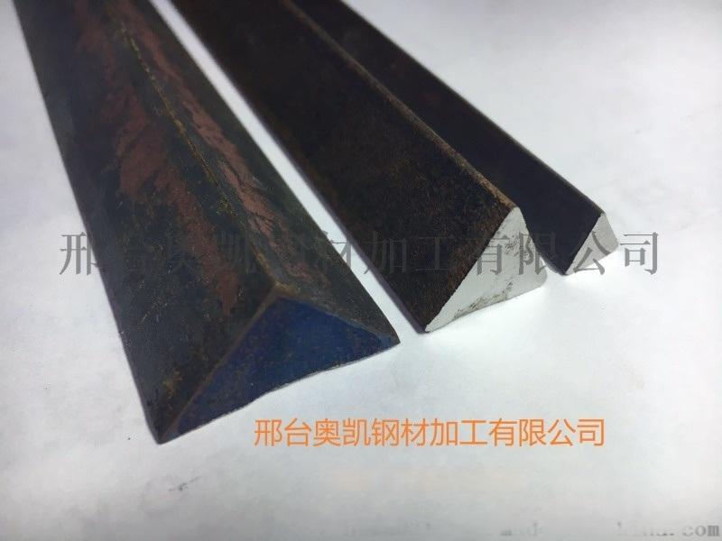 優質熱軋實心三角鋼、三角棒