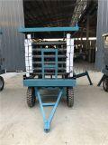 1000公斤移動式液壓升降平臺 登高車 升降機