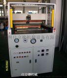 真空压合机操作流程及工作原理,苏州仕立德机械  行业