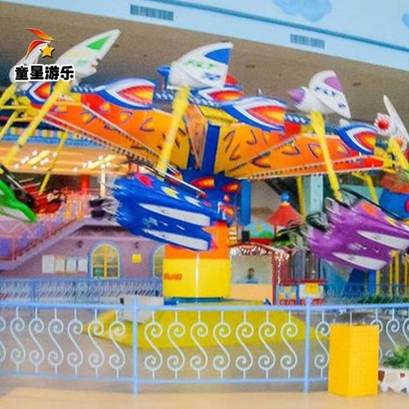 新型儿童游乐设备风筝飞行 童星游乐厂家稳赚不赔