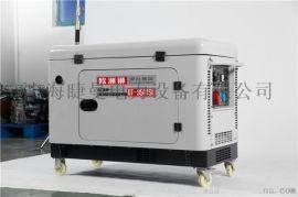 35KW静音柴油发电机节能