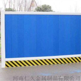 河南工程施工临时围墙市政道路工地施工安全围栏
